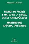 hechos-de-andres-y-mateo-en-la-ciudad-de-los-antropofagos-martirio-del-apostol-san-mateo